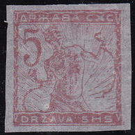 Slovenia, Chainbreakers, 5 Vin., Typographed, Proof In Red On Thin, Cigarette Paper, HFS 3., Slightly Creased - 1919-1929 Royaume Des Serbes, Croates & Slovènes