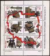 POLAND 1971 Mi Bl 50 VI Congress Of The Polish Workers' Party Map Chemistry Mine Car Fiat 125 Arbait MNH** W 1193 - 1944-.... République