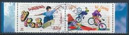 France - Collection Jeunesse - Sports De Glisse YT 3691+3696 Se Tenant Obl. - France