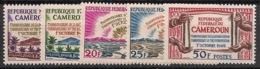 Cameroun - 1962 - N°Yv. 355 à 359 - Réunification - Neuf Luxe ** / MNH / Postfrisch - Cameroon (1960-...)