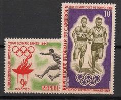 Cameroun - 1964 - N°Yv. 384 à 385 - Olympics / Tokyo - Neuf Luxe ** / MNH / Postfrisch - Cameroon (1960-...)