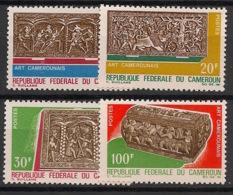 Cameroun - 1967 - N°Yv. 451 à 454 - Art - Neuf Luxe ** / MNH / Postfrisch - Cameroon (1960-...)