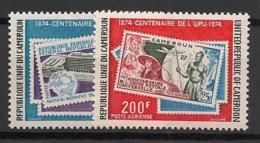 Cameroun - 1974 - Poste Aérienne PA N°Yv. 233 à 234 - UPU - Neuf Luxe ** / MNH / Postfrisch - Cameroon (1960-...)