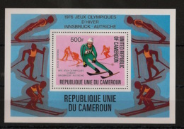 Cameroun - 1977 - Bloc Feuillet BF N°Yv. 15 - Olympics / Innsbruck - Neuf Luxe ** / MNH / Postfrisch - Cameroon (1960-...)