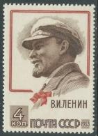 1963 RUSSIA LENIN MNH ** - UR1-6 - 1923-1991 URSS