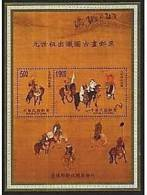Taiwan 1998 Ancient Chinese Painting - Emperor Hunting Stamps S/s Archery Camel Dog Horse Geese Bow - Neufs