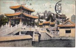 Carte Postale :  Chine Pékin Peking  Tien Tsin   Summer Palace - Chine