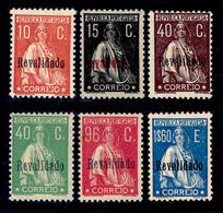 ! ! Portugal - 1929 Ceres W/Revalidado (Complete Set) - Af. 488 To 493 - No Gum - 1910-... République