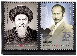 Kyrgyzstan.2014 T.Satylganov, S.Chokmorov(Cinema). 2v: 35, 40 Michel # 802-03 - Kirghizistan