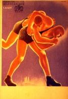 Federazione Italiana Atletica Pesante - Sport - Italia 1932 - Riproduzione Da Originale - Cartes Postales