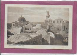 JERUSALEM  Mount Zion - Israel