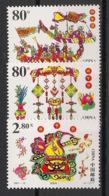 China - 2001 - N°Yv. 3904 à 3906 - Duanwu Festival  - Neuf Luxe ** / MNH / Postfrisch - 1949 - ... République Populaire