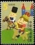 Taiwan 2009 Children Folk Rhyme Stamp (D) Doll King Horse Soldier Castle Music - 1945-... République De Chine