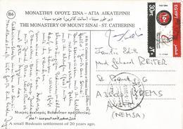 Egypt 2005 St Catherine Sinai Via Sharm El Sheikh 46599 Viewcard To Austria - Brieven En Documenten