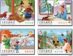 Taiwan 2017 Chinese Idiom Stories Stamps Fairy Tale Bridge Horse Bamboo Pen Bird Martial Dragon Temple Costume Famous - 1945-... République De Chine