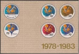 Singapore - 1983 - Bloc Feuillet BF N°Yv. 15 - ASEAN - Neuf Luxe ** / MNH / Postfrisch - Singapur (1959-...)