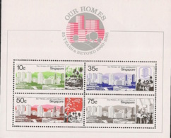 Singapore - 1985 - Bloc Feuillet BF N°Yv. 18 - Our Homes - Neuf Luxe ** / MNH / Postfrisch - Singapur (1959-...)