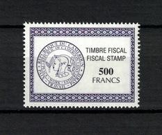 LOT DE 1 TIMBRE FISCAL NEUF**MNH, REPUBLIQUE DU CAMEROUN, RARE A LA VENTE. - Cameroon (1960-...)