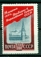 URSS 1954 - Y & T N. 1677 - Elections Au Soviet Suprême - 1923-1991 UdSSR