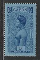 GABON 1932 YT Taxe 23** - MNH - SANS CHARNIERE NI TRACE - Gabon (1886-1936)