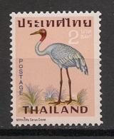 Thailand - 1967 - N°Yv. 463 - Grue / Bird - Neuf Luxe ** / MNH / Postfrisch - Grues Et Gruiformes