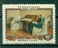 URSS 1954 - Y & T N. 1680 - Lénine - 1923-1991 UdSSR