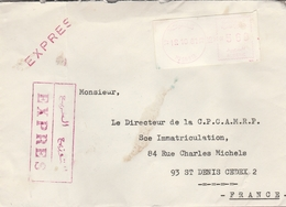 LSC 1981 - EMA - MAGHNIA - ALGERIE & Divers Cachets Au Dos - Algérie (1962-...)
