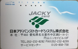 110 - 18 :  71 Cards Similar As Pictured 50u  + 2 Cards 105u    Birds - Japon