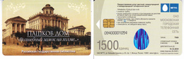 Phonecard   Russia. Moscow. Mgts 1500 Units 2010 Quantity: 7000 Pcs - Russie