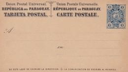 STATIONARY ENTIER TARJETA POSTAL REPUBLICA DEL PARAGUAY 3 CTVS CIRCA 1890s - BLEUP - Paraguay