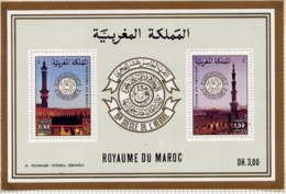 MAROC - BF11** - 15è SIECLE DE L'HEGIRE - Marokko (1956-...)