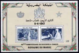 MAROC - BF16** - 40è ANNIVERSAIRE DU DISCOURS DE TANGER - Maroc (1956-...)