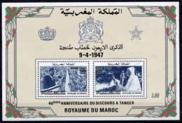 MAROC - BF16** - 40è ANNIVERSAIRE DU DISCOURS DE TANGER - Marokko (1956-...)