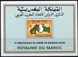MAROC - BF18** - 1er ANNIVERSAIRE DU DE L'UNION DU MAGHREB - Marokko (1956-...)