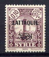 LATTAQUIE - 1* - ALEP - Unused Stamps