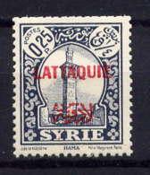 LATTAQUIE - 22** - ALEP - Lattaquié (1931-1933)