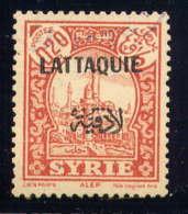 LATTAQUIE - 21° - ALEP - Lattaquie (1931-1933)