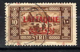 LATTAQUIE - 15° - ANTIOCHE - Lattaquie (1931-1933)