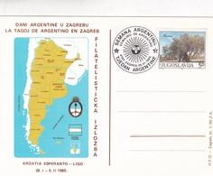 STATIONARY ENTIER TARJETA POSTAL DANI ARGENTINE U ZAGREBU SEMAJNO DE ARGENTINO 1985 JUGOSLAVIJA - BLEUP - Postal Stationery