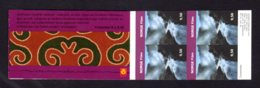 NORVEGE 2005 - CARNET Yvert C1475 - Facit H136 - NEUF** MNH - Tourisme, Cascade De Flam - Markenheftchen