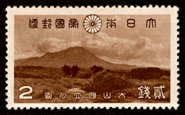 1939 Japan - 1926-89 Kaiser Hirohito (Showa Era)