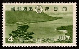 1939 Japan - Unused Stamps