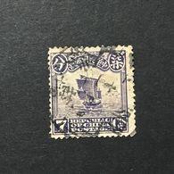 ◆◆◆CHINA 1913 London Print Junk Series   7C  USED  AA2628 - 1912-1949 République