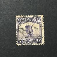 ◆◆◆CHINA 1913 London Print Junk Series   7C  USED  AA2628 - China