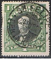 (XIL 51) CHILE // YVERT 121 A // 1915-27 - Chili