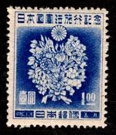 1947 Japan - 1926-89 Empereur Hirohito (Ere Showa)