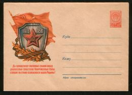 Russia USSR 1958 Stationery Cover 40 Years Of The Red Army - 1923-1991 UdSSR