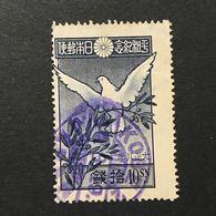 ◆◆◆Japan  1919  Restoration Of Peace After World War I.   10Sen  USED  *  KOBE2 *  CANCEL  AA2674 - Japon