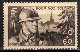 FRANCE 1940 - Y.T. N° 451 - NEUF** /4 - Neufs
