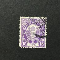 ◆◆◆Japón 1888 New Koban 15Sen USED  AA2675 - Japon